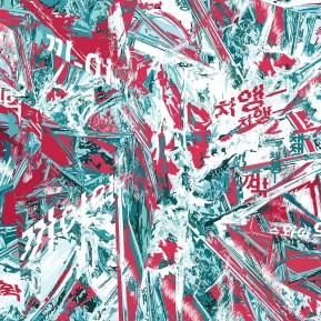 CHI ENG - CHI ENG-, pigment print, 50X50(cm), 2015