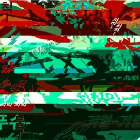 KI-ING - KI-ING-, pigment print, 50X50(cm), 2015